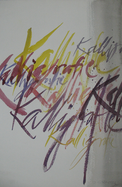Kalligrafie 48 x 32 cm